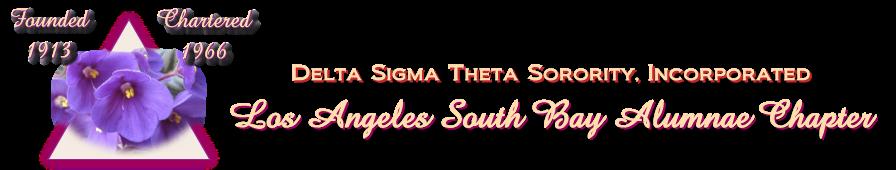 southbay Logo